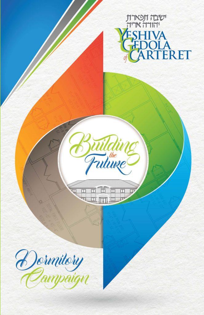 brochure_front