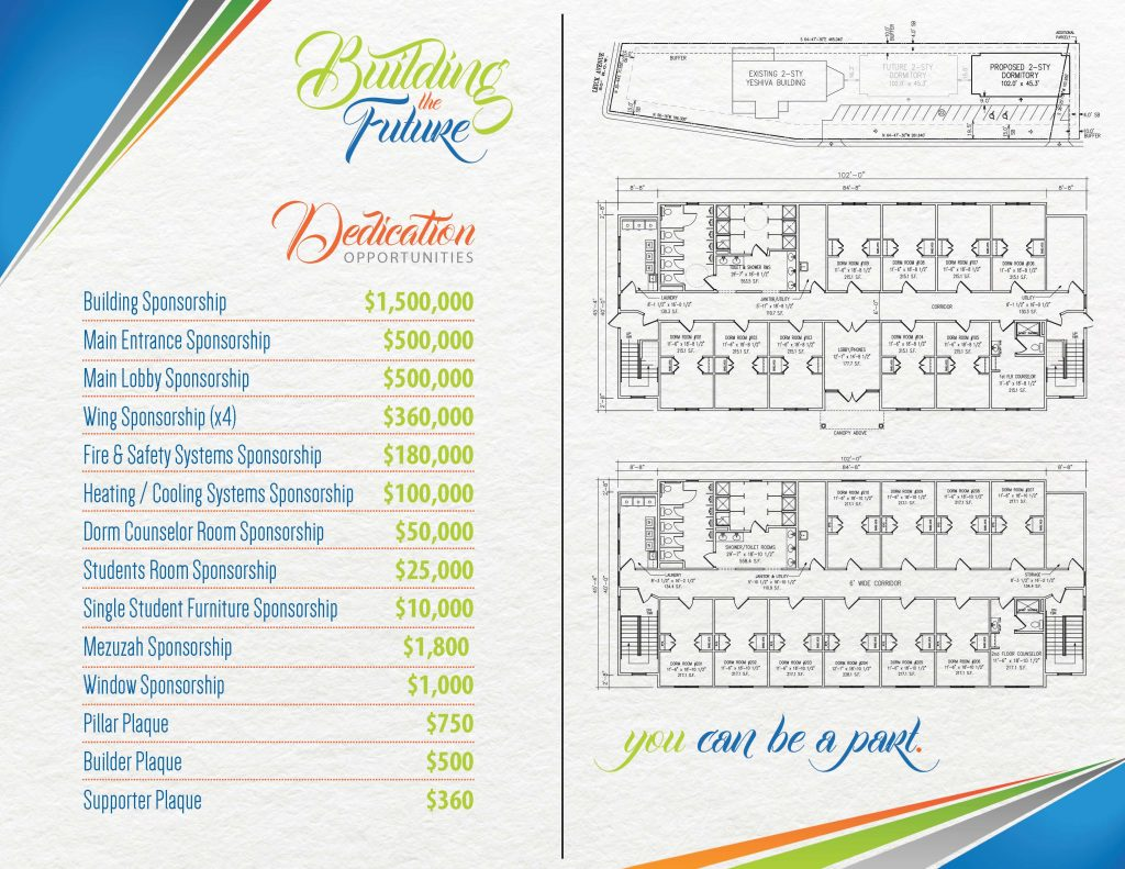 dedications_brochure