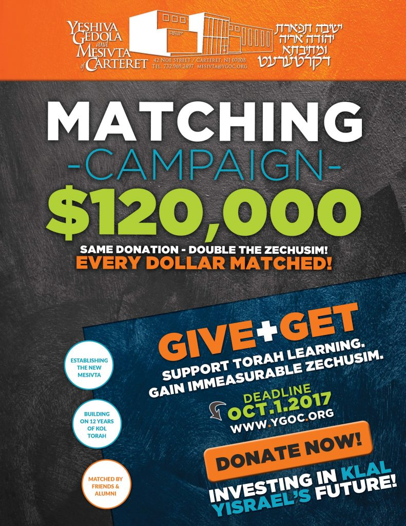 Matching Campaign